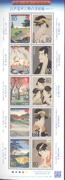 JAPAN (2011)  Ukiyo E Edo- Sheet of 10- landscapes- cultural dress