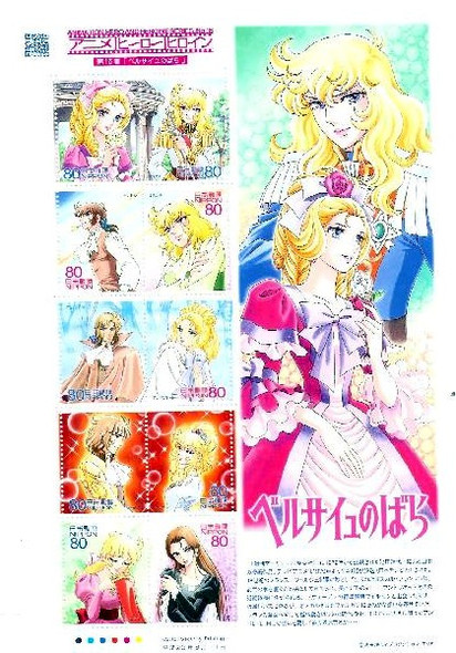 JAPAN (2011) - Hero and Heroines Animation Series No 16- Rose of Versailles- Sheet of 10