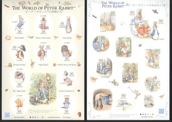 JAPAN (2011)- Peter Rabbit-  Sheets of 10- ovals- circles etc