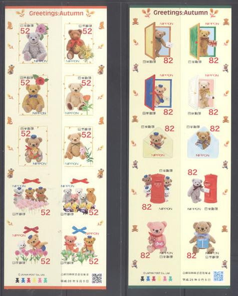 JAPAN (2014) : Autumn Greetings Teddy Bears- Sheets of 10- self-adhesive (2)