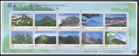 JAPAN (2014) : Mountain Series #4- Sheet of 10