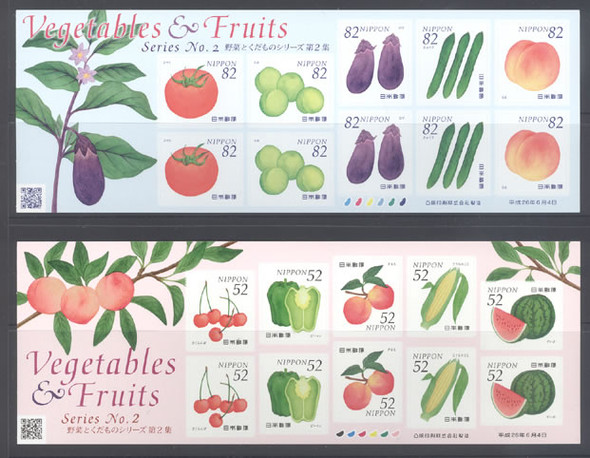 JAPAN (2015) : Fruit and Vegetables #2- Sheets of 10- self-adhesive (2)