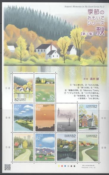 JAPAN (2015) : Seasonal Memories III- Sheet of 10