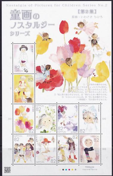 JAPAN (2015):  Nostalgic Children's  Stories #2- Sheet of 10