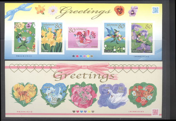 JAPAN- Spring Greetings- Sheets of 5- self-adhesive- heart shapes- flowers (2)
