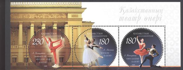 KAZAHSTAN (2010)- Ballet- Sheet of 6 circle stamps- costumes