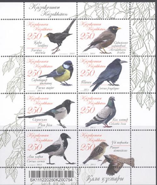 KAZAHSTAN (2012) - Birds- Sheet of 8