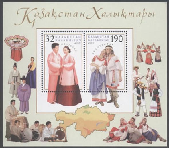 KAZAHSTAN- Costume 2010- Sheet of 2
