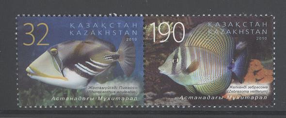 KAZAHSTAN- Fish 2010 (2)