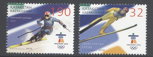 KAZAHSTAN- Vancouver 2010 Olympics- skiing (2)