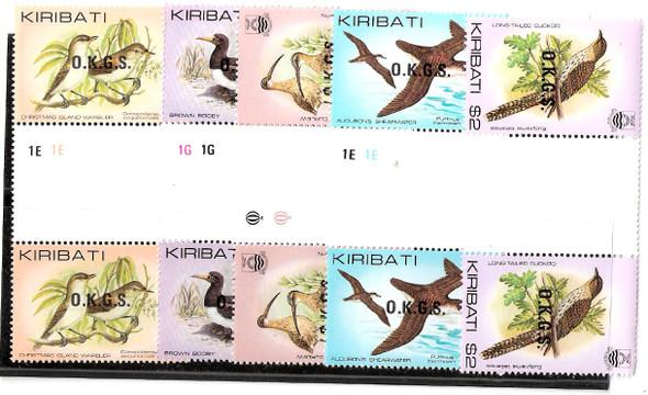 KIRIBATI (1983)- OFFICIALS- BIRDS- GUTTER PAIRS