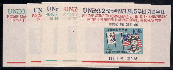 KOREA (1965)- UN FORCES SOUVENIR SHEETS (5)