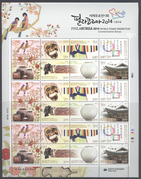 KOREA: Philakorea 2014- Large Decorative Sheet- Birds, Music, etc.