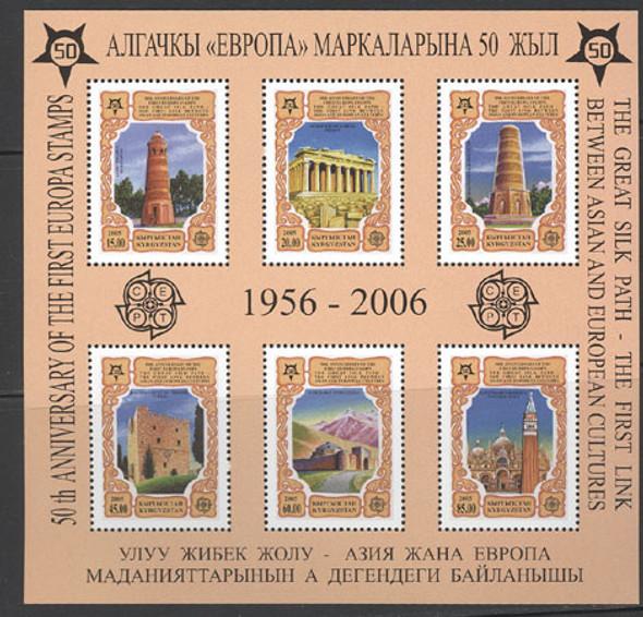 KYRGYZSTAN (2006)Europa Anniversary- souvenir sheet