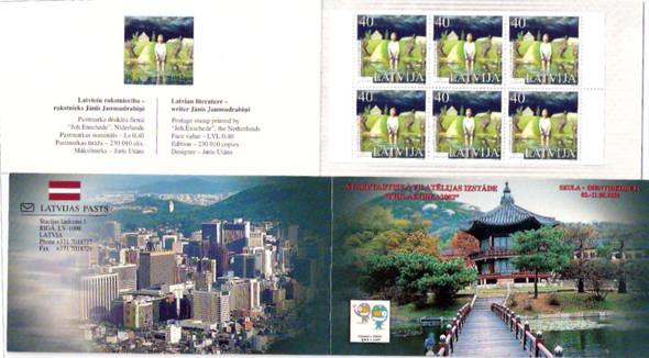 Latvia (2002)- Literature  booklet- Special Issue of PhilaKorea Exposition