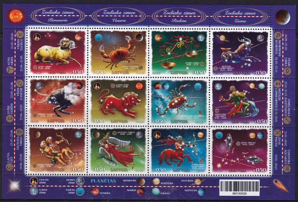 LATVIA- Zodiac Signs 2015- Sheet of 12