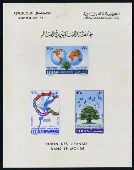 LEBANON (1960)  Lebanese Immigrants Union Souvenir Sheet