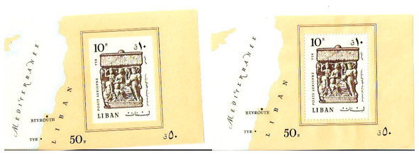 LEBANON (1968)- #C555A- PERF/IMPERF SHEETS-ROMAN BAS-RELIEF-SCV=$45!