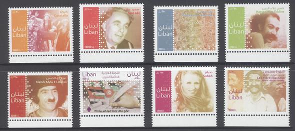 LEBANON (2011)- Artists Definitives- 8 values
