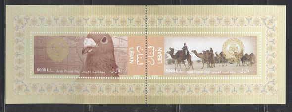 LEBANON- Arab Postal Day 2008- Sheet of 2- pigeon- map- camels