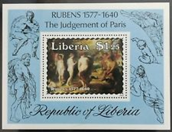 LIBERIA (1985) ART, Rubens, Judgement Of Paris SS
