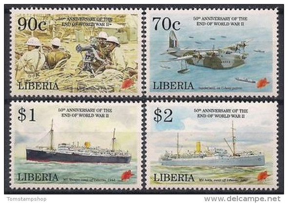 LIBERIA (1995)- End of WWII (4 values)