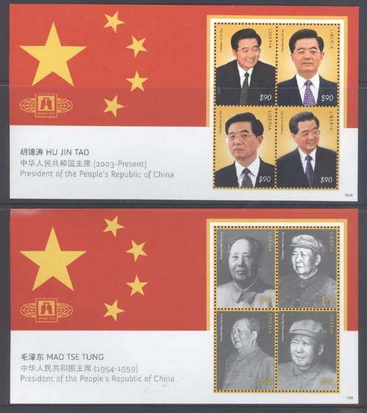 LIBERIA- Chinese Leaders 2010- Sheets of 4-  Hu Jin Tao-  Mao Tse Tung (2)