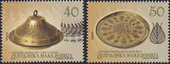 MACEDONIA (2013) Culture Artifacts (2v)