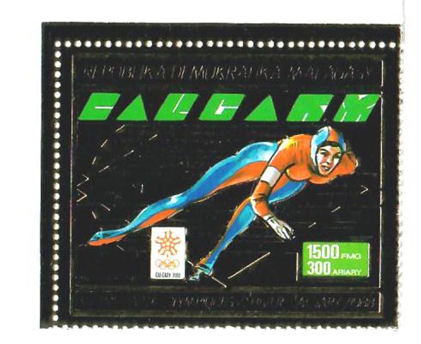 MALAGASY- GOLD FOIL STAMP FOR CALGARY OLYMPICS 1988