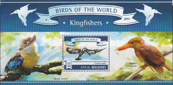 MALDIVES (2015): Kingfisher Birds- souvenir sheet