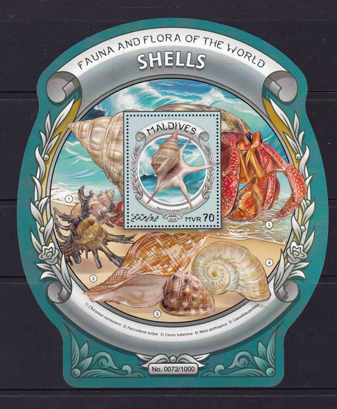 MALDIVES- Shells 2016- souvenir sheet