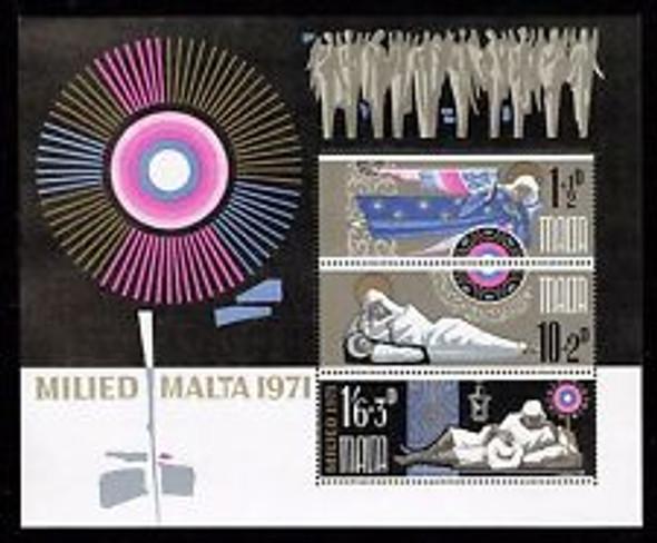 MALTA ( 1971) Christmas Sheet of 3v