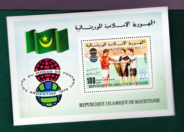 MAURITANIA (1978) World Cup Soccer with OVPT SS