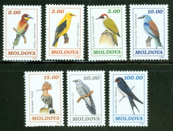 MOLDOVA (1993) Birds- 7 VALUES
