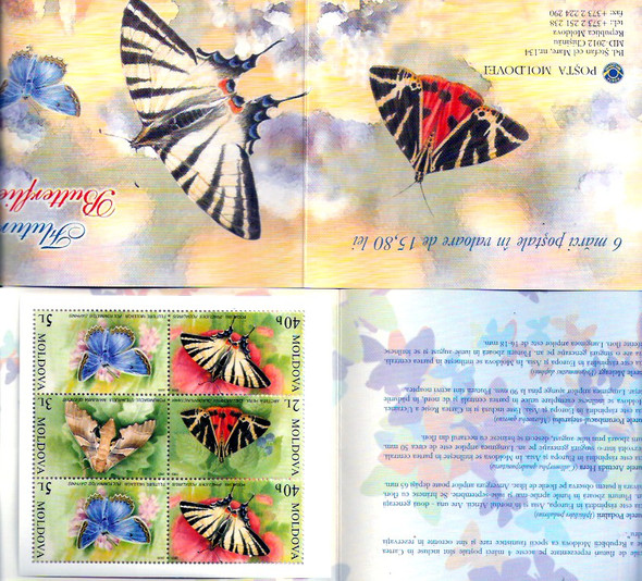 MOLDOVA (2004)- Butterflies- pane of 6 values in booklet