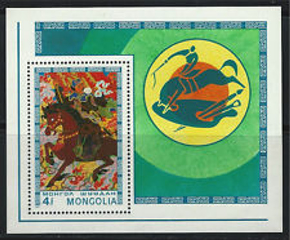 MONGOLIA (1975) ART, Horse Painting  SS
