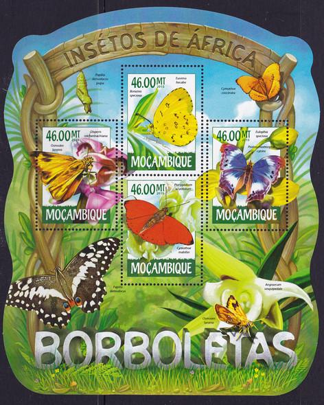 MOZAMBIQUE: Butterflies 2015- Sheet of 4