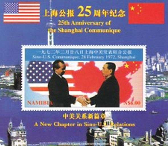 NAMIBIA (1997) MACAU Returns to China Sheet 3v