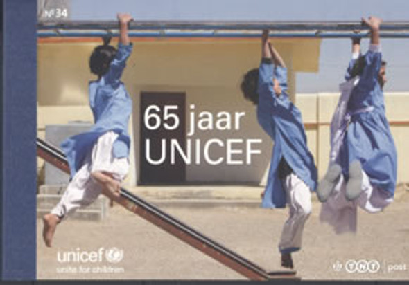 NETHERLANDS (2011) - UNICEF 65 Years  Prestige Booklet