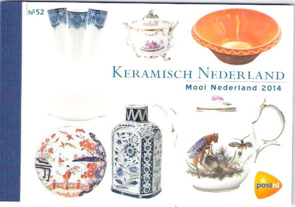 NETHERLANDS (2014)- Beautiful Netherlands Ceramics Prestige Booklet
