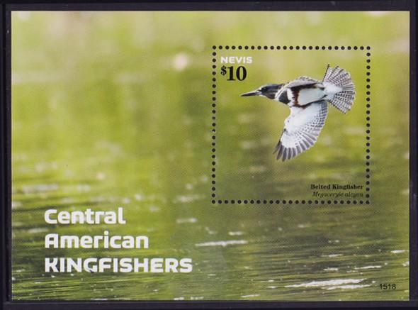 NEVIS- Kingfishers 2015- souvenir sheet