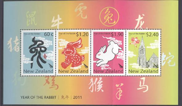 NEW ZEALAND- Year of the Rabbit 2011- souvenir sheet- Sheet of 4