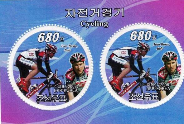 NORTH KOREA (2008)-  Cycling Souvenir Sheet of 2 Circular Stamps