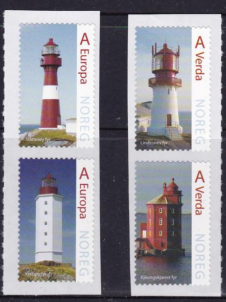 NORWAY (2015): Lighthouses- self-adhesive- Kvitsoy- Slatteroy. Lindesnes- Kjeungskjaer (4)