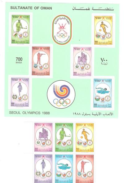OMAN (1988)- SEOUL OLYMPICS BLOCK OF 6 & SOUVENIR SHEET