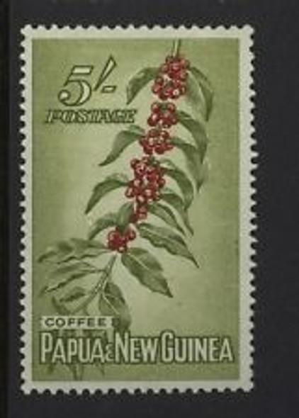 PAPUA NEW GUINEA (1958) COFFEE PLANT (1v)