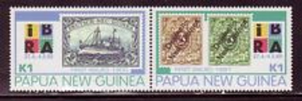 PAPUA NEW GUINEA (1999) Stamp On Stamp Pair