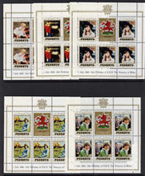 PENRHYN (1982) Princess Diana 5 Full Sheet Set