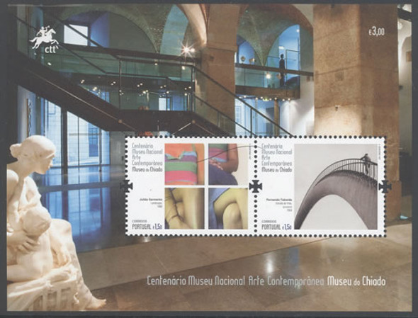 PORTUGAL- Chiado Art Museum- souvenir sheet