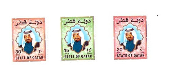 QATAR (1987)- SHEIK KHALIFA - High Values  (3 VALUES)-SCV=$80!